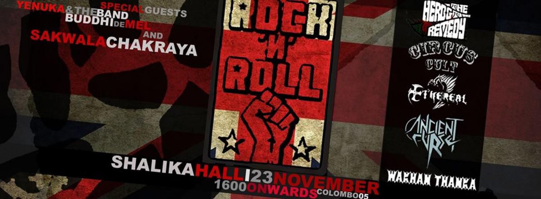 Rock N' Roll III