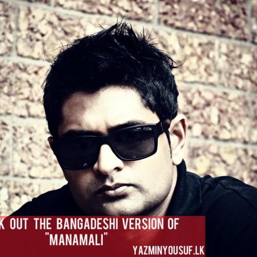 Manamali: Bangladesh Version