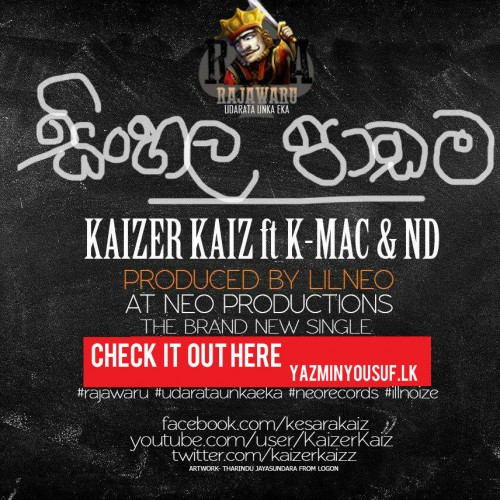 Kaizer Kaiz Ft K Mac, Neo & ND – Sinhala Paadama