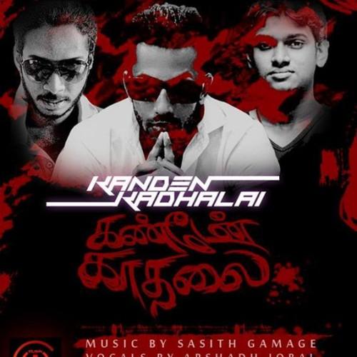 Nuu Mujik: iClown ft. Arshadh, Koshila & Kishani-Kanden Kadhalai