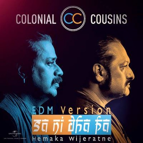 Sa Ni Dha Pa [EDM]- Colonial Cousins By Hemaka Wijeratne