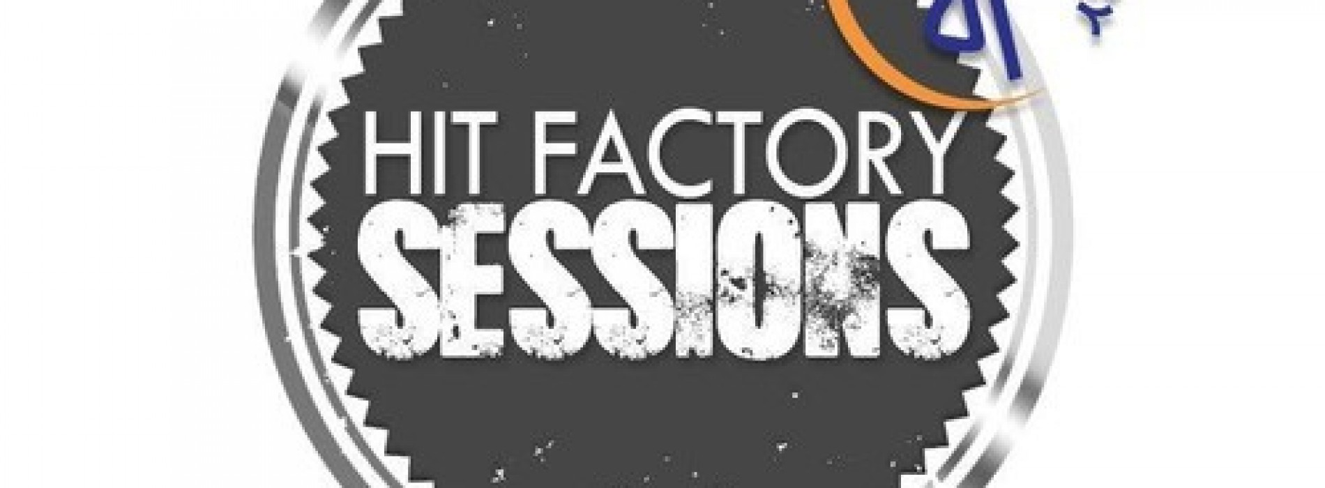 Hit Factory Sessions-Remember Me (teaser)