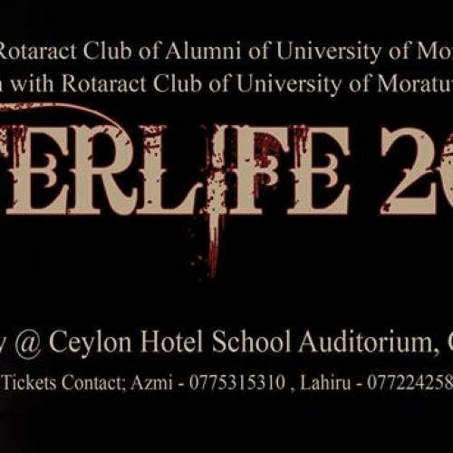 AFTERLIFE 2014
