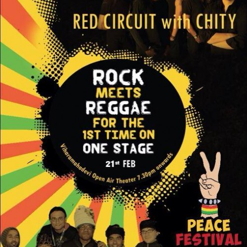 Rock Meets Reggae:Peace Festival 2014