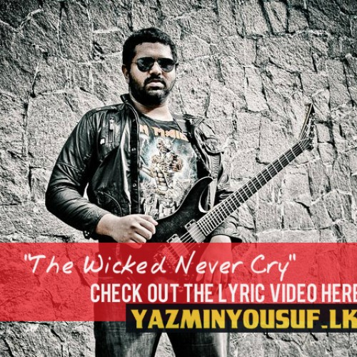 Dan Aloysius: The Wicked Never Cry (Lyric Video)