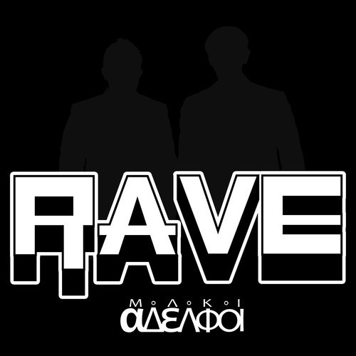 Rave By The MakiBrothers
