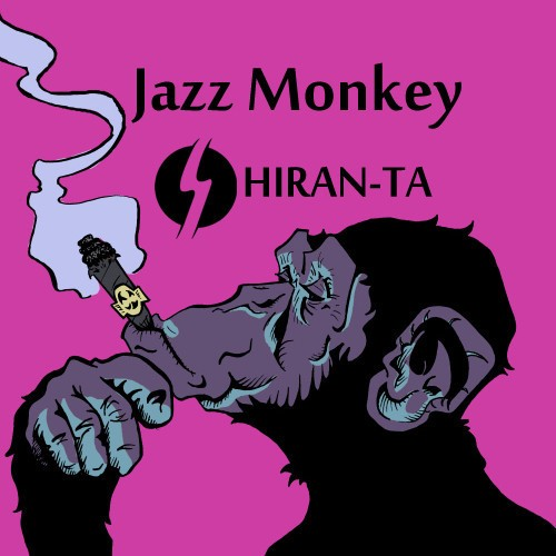 Shiran-Ta: Jazz Monkey