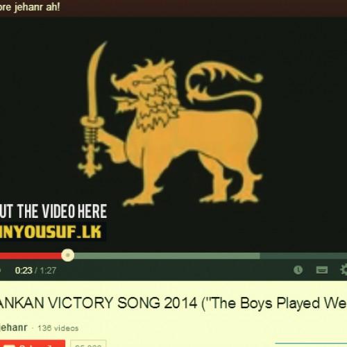 Jehan R: SRI LANKAN VICTORY SONG 2014
