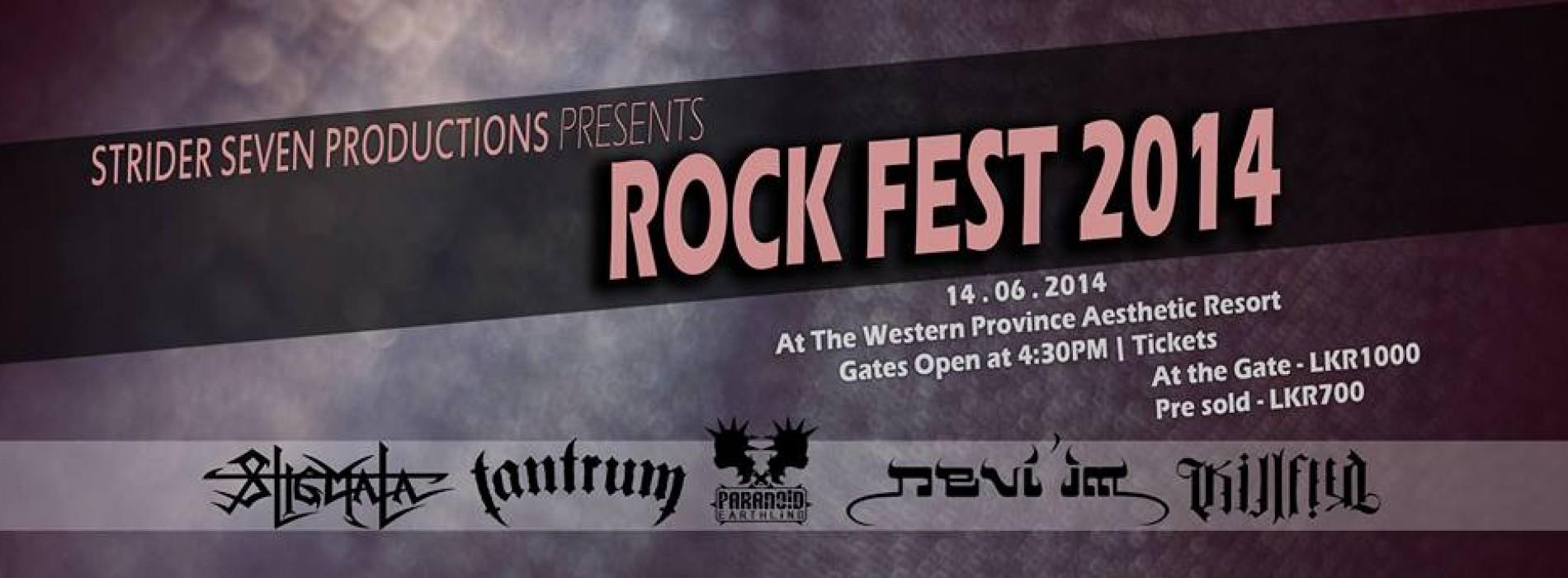 Rock Fest 2014