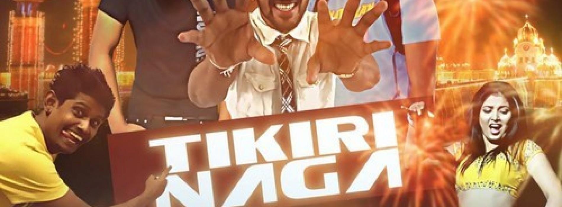 Tikiri Naga – Nishantha, ADK and Kaizer Kaiz
