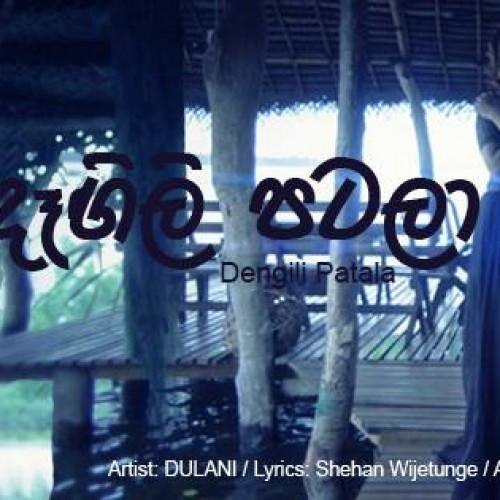 Dulani – Dangili Patala