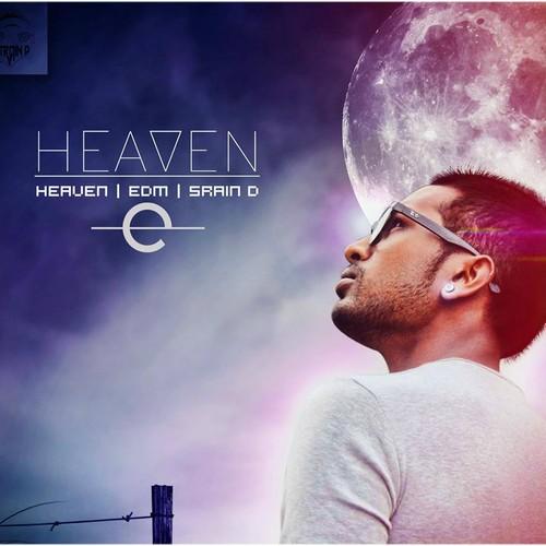Strain D – Heaven