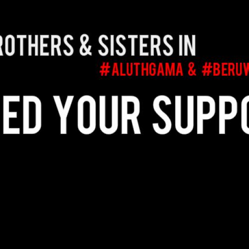 Help #Aluthgama & #Beruwela