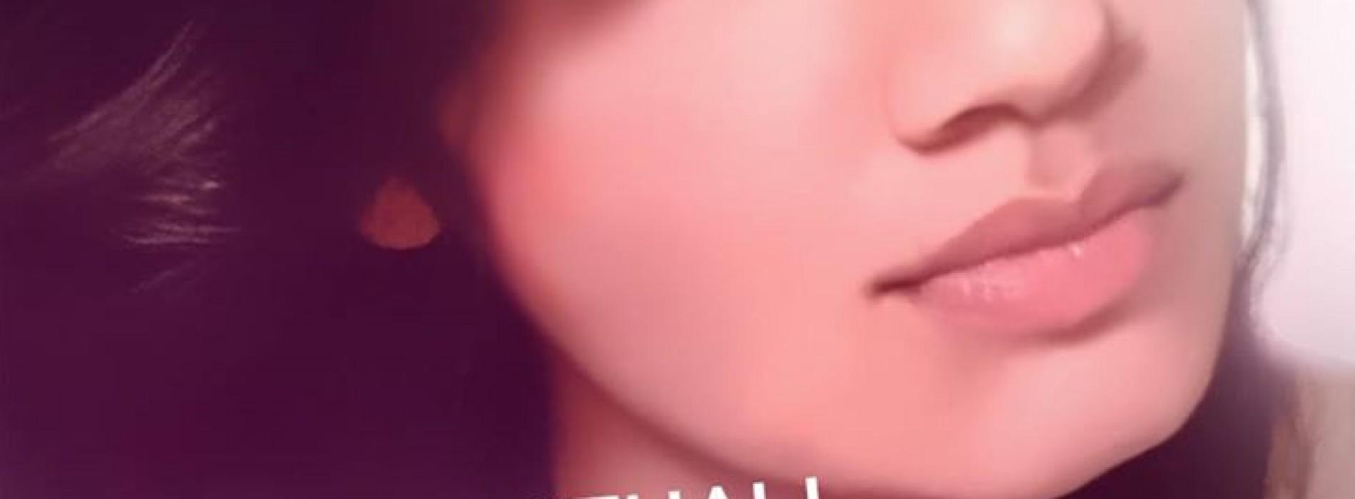 Jillian Nathali – Adare