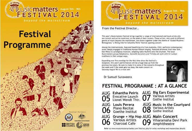 musicmatters festival at a glance