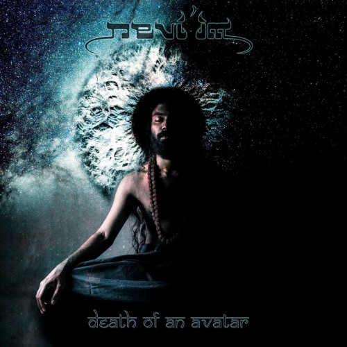 Nevi'im: Death Of An Avatar Now Out On Viral Records