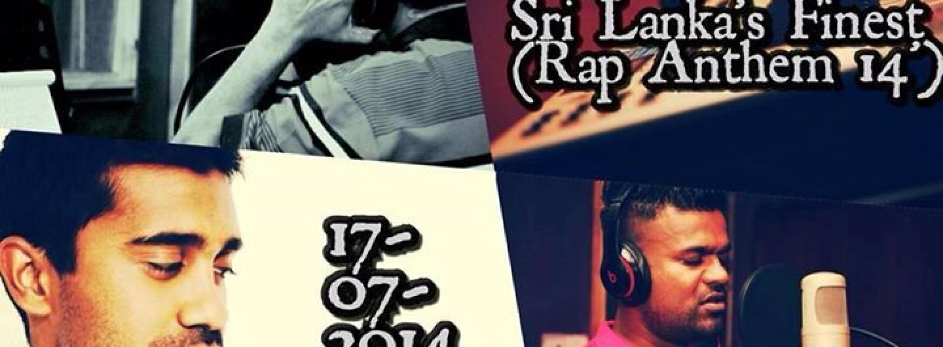 Killa Unit – Sri Lanka's Finest (Rap Anthem 14)