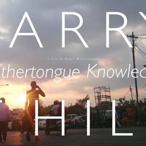 Larry T Hill: The Crowd Funding Project