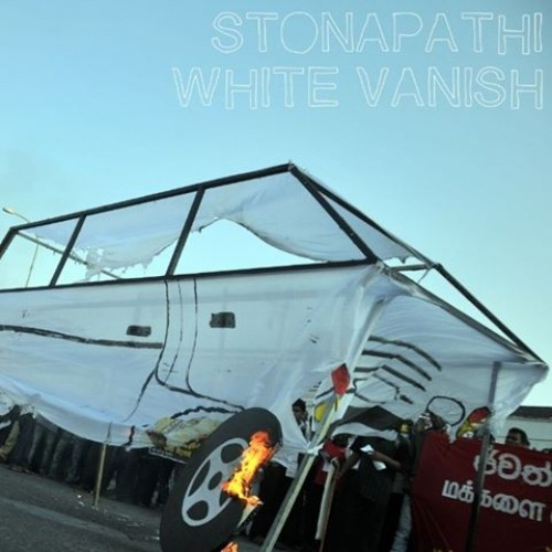 The Stonapathi & Imaad Majeed Ep