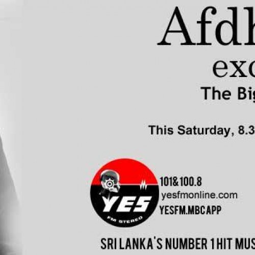Afdhel Aziz On The Big Breakfast With Brian – Strange Fruit