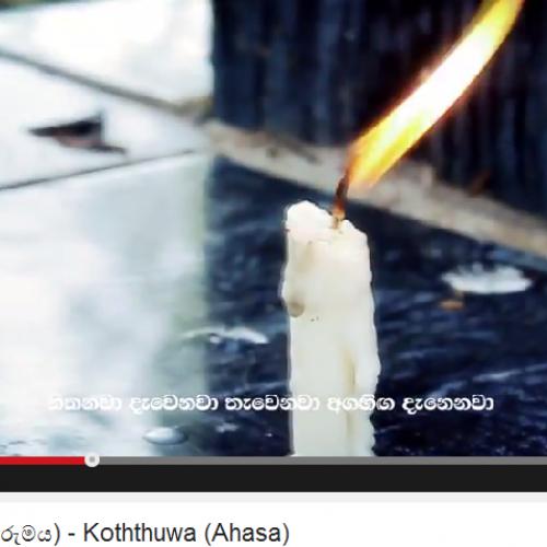 Ahasa: Karumaya (කරුමය) – Koththuwa