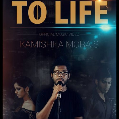 Kamishka Morais – Bring me to life ( Official Music Video Trailer )