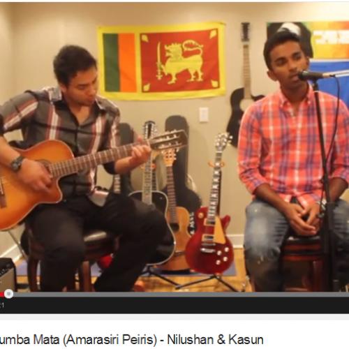 Nilushan & Kasun – Malak Une Ai Numba Mata (Amarasiri Peiris Cover)