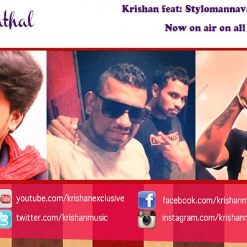 Krishan feat Stylomannavan & Kandappu Jeyanthan – Ponnunga Kaathal