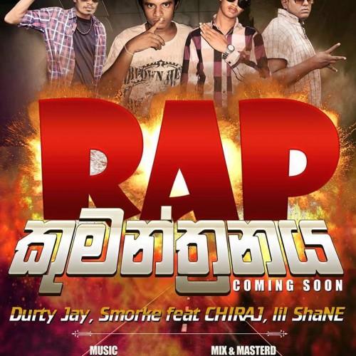 Durty Jay & SmorkZz ft Chiraj & Lil Shane – Rap Kumantharanaya