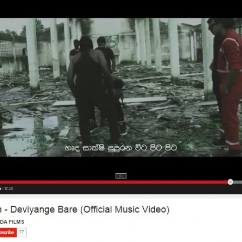 Drill Team – Deviyange Bare (Official Music Video)