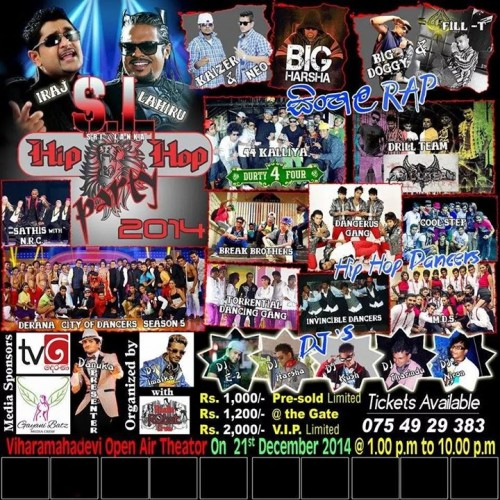 SL Hip Hop Party 2014
