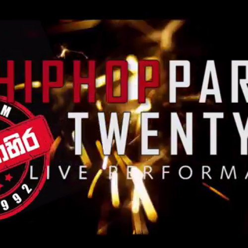 Drill Team: #Westනාහිර SL HipHop Party 2014 Live Performance