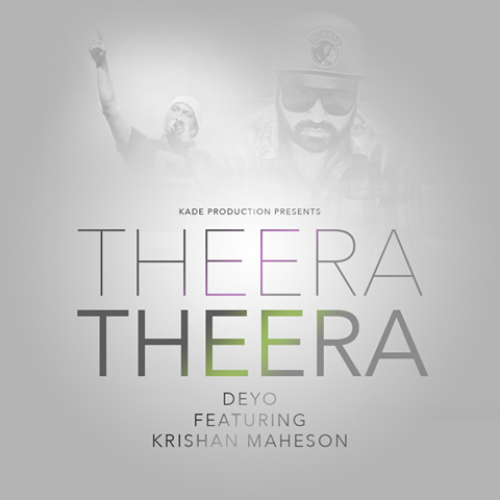 Deyo Featuring Krishan – Theera Theera [ Official Lyric Video ]