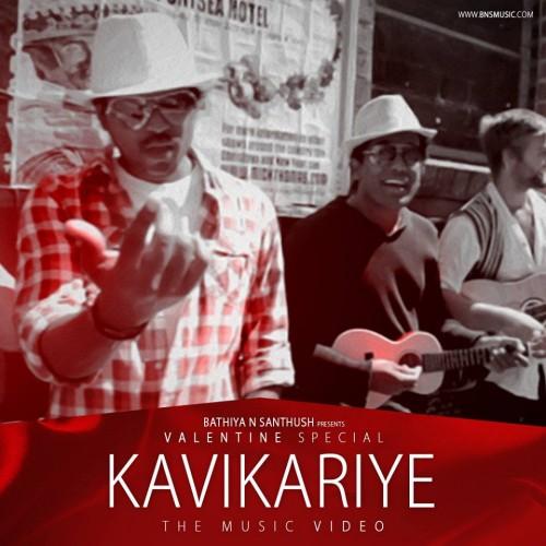 Bathiya N Santhush – Kavikariye