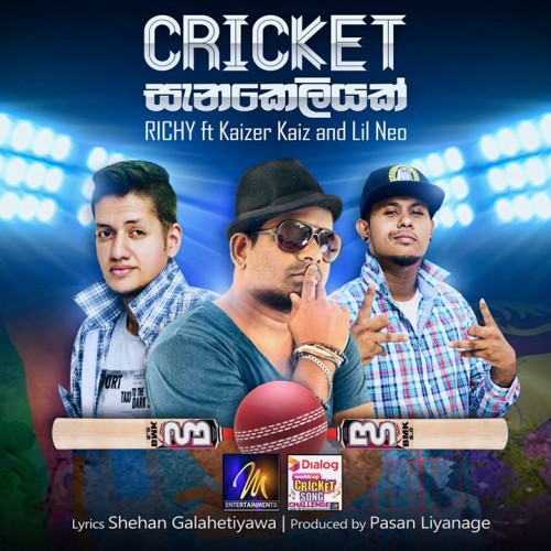 Richy Ft Kaizer Kaiz & Lil Neo – Another Cricket Song For The Season!