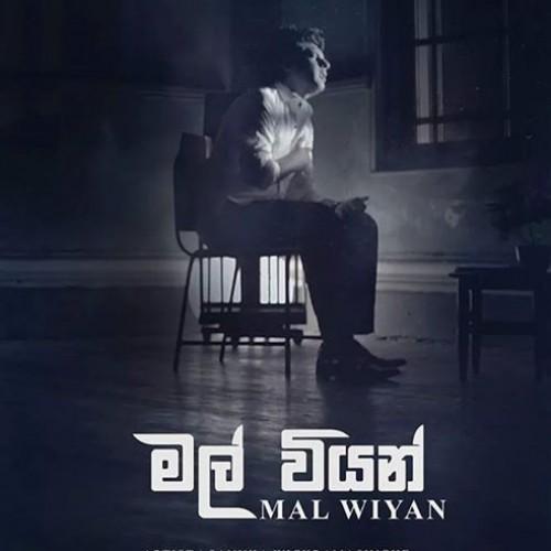 Sanuka – Mal Wiyan (Official Music Video)