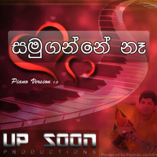 Pasindu Sachith – Samuganne Na (Piano version)