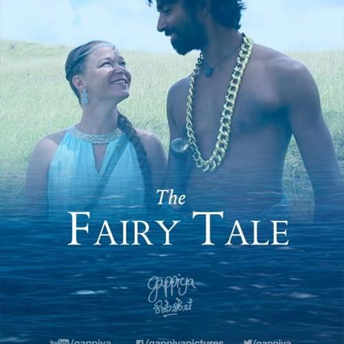 Gappiya: The Fairy Tale