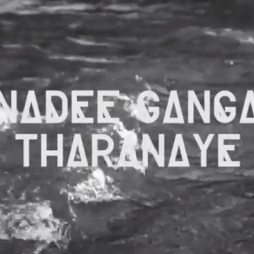 March: Nadee Ganga Tharanaye (Acoustic Cover)
