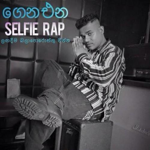 #SelfieRap