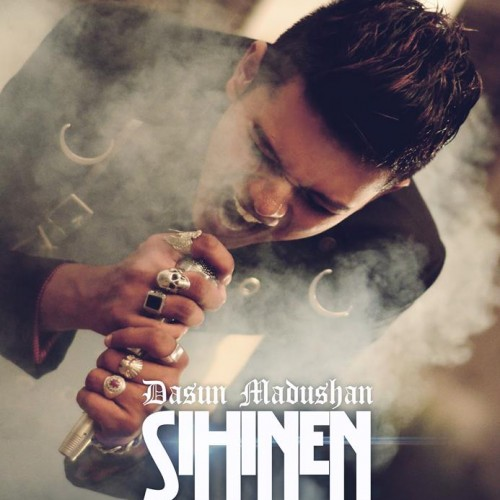 Dasun Madushan – Sihinen