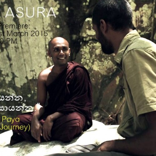 Sura Asura: Aviddha Paya (A Walking Journey)
