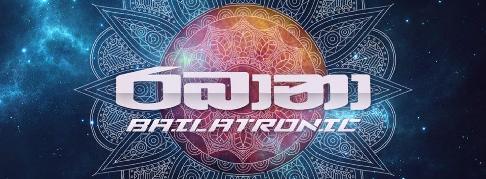YAKA x DJ Spike: #Rabana