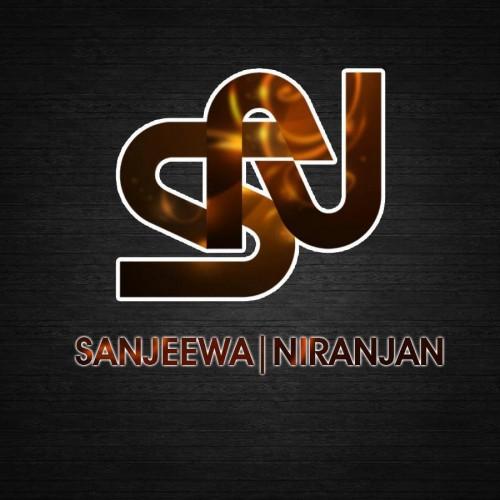 Sanjeeva & Niranjan: Ae Pawasu Loke (cover)