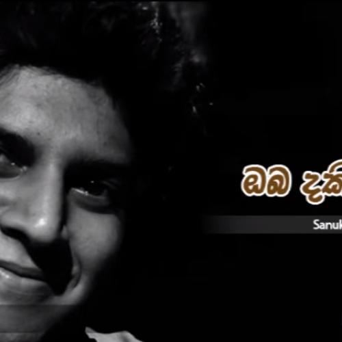 Sanuka Wickramasinghe – Oba Dakinnata