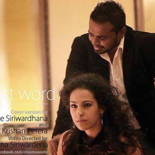 Stephanie Siriwardhana & Krishan Perera: Sorry Seems To Be The Hardest Word (cover)