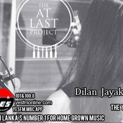 Dilan Jayakody & Naomi Wijemanne On The YES Home Grown Top 15