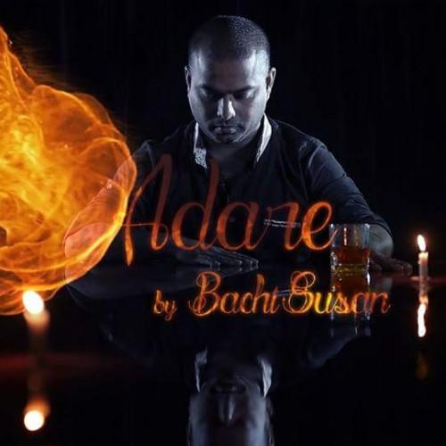 "Bachi Susan – ""ආදරේ ""- Adarey"