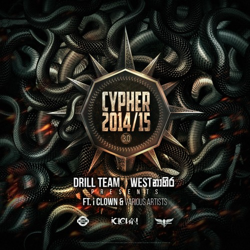 DRILL TEAM Ft. iClown & Various Artists – Cypher 2014/15