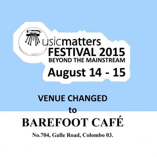 Going To The MusicMatters Festival? Here's What You Need To Know